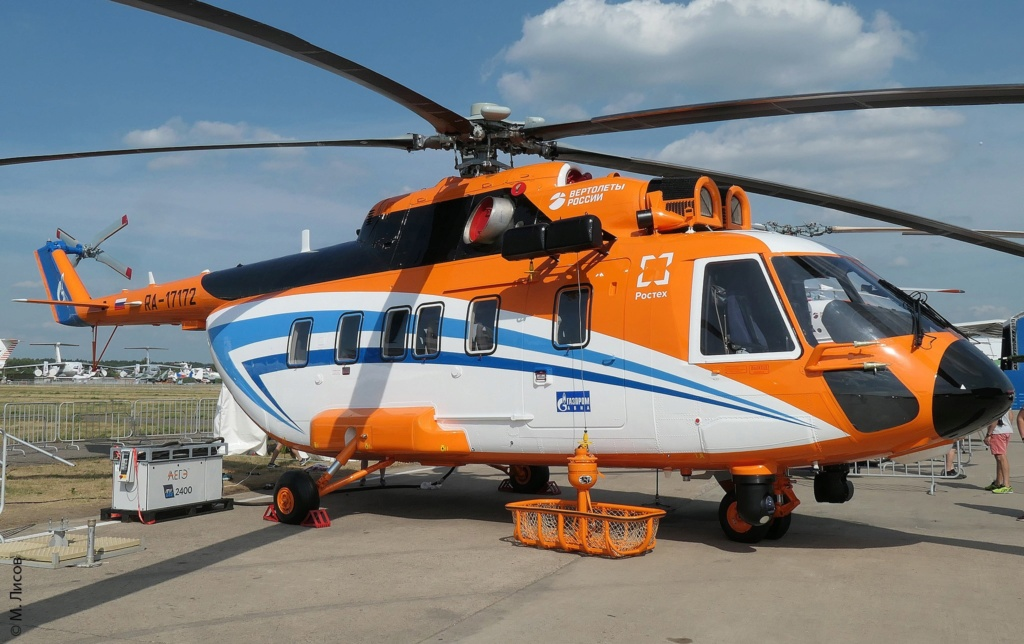 Russian Civil Helicopters: News Ruq28a10