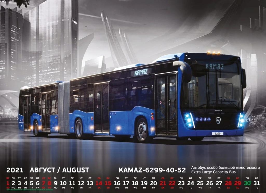 Public transport in Russian cities Rw9vmm10