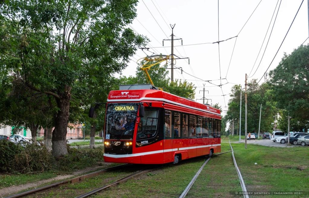 Public transport in Russian cities - Page 4 U3tnof10