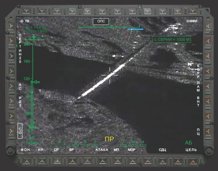 Su-35S: News #2 - Page 3 Ugselp10