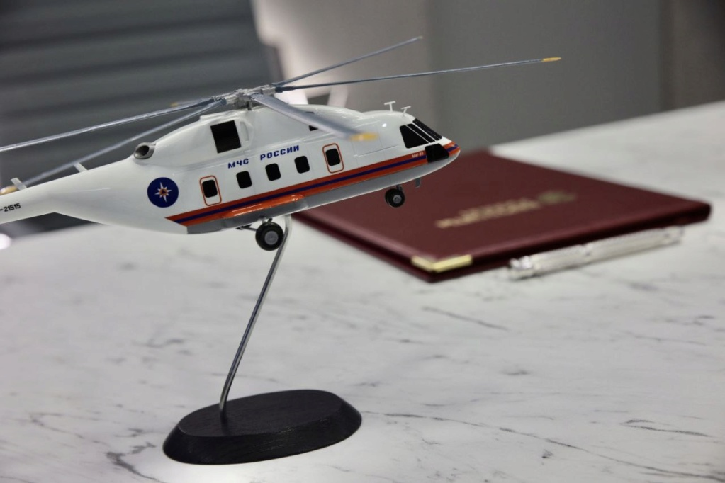 Russian Civil Helicopters: News Ukb0dj10
