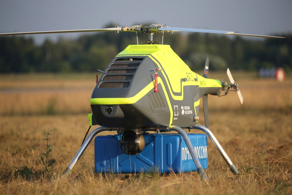 Russian Civil Helicopters: News W-fun210