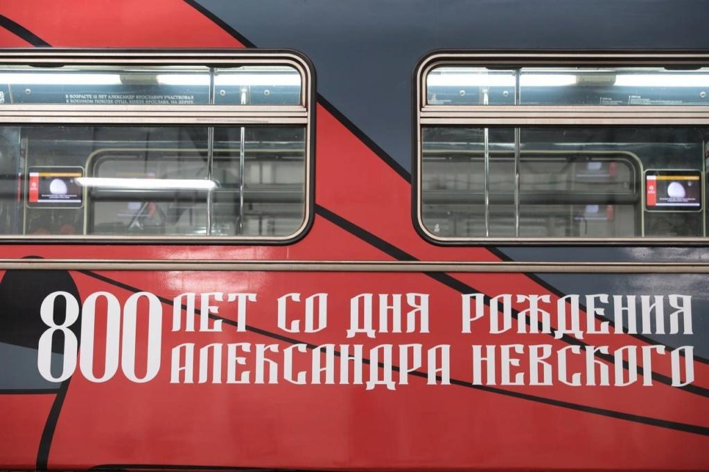 Public transport in Russian cities - Page 5 Wda-wg10