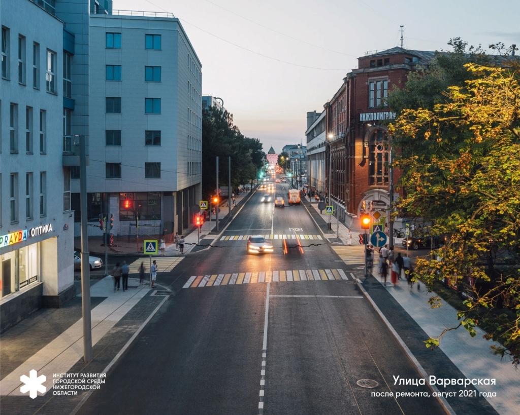 Russian Towns, Cities / Urban Development - Page 7 Wpoznv10