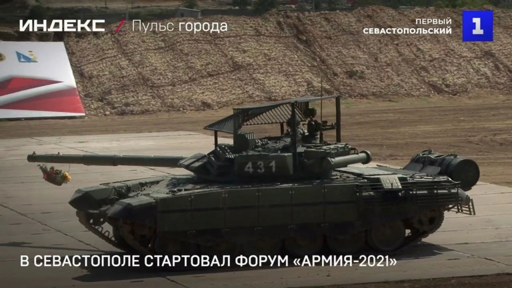 T-72 ΜΒΤ modernisation and variants - Page 29 X707rn10