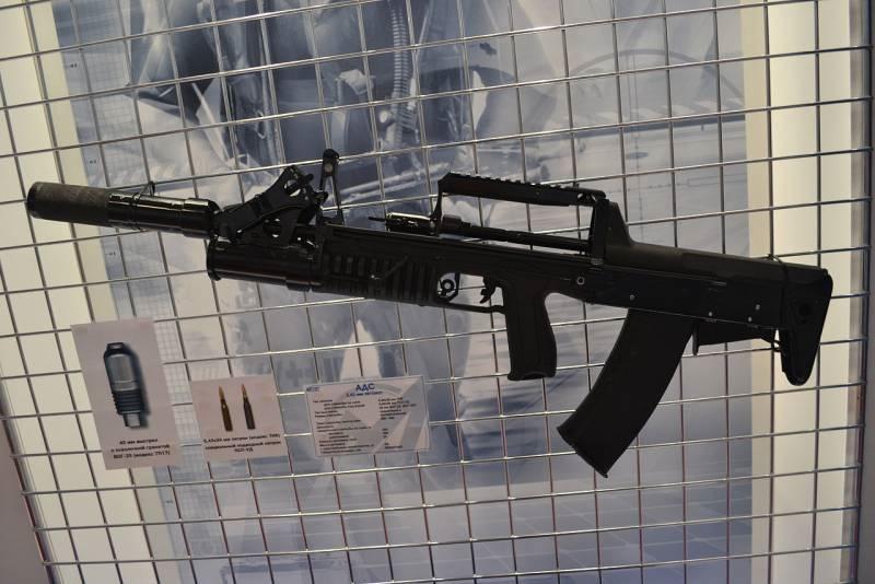 Russian Assault Rifles/Carbines/Machine Guns Thread: #2 - Page 12 Zmfemp10