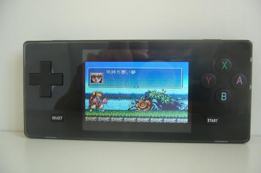 [Console]   Dingoo A320 la nouvelle portable pour émulateur. - Page 2 P1010917