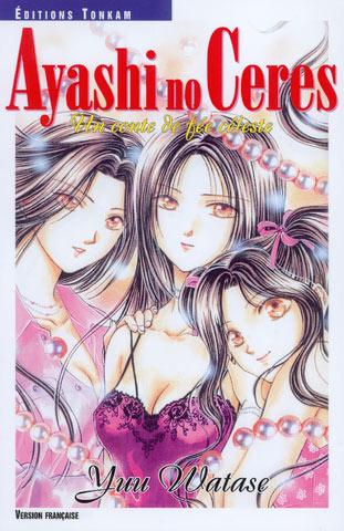 Shojo: Ayashi no Ceres [Watase, Yuu] Ayashi10