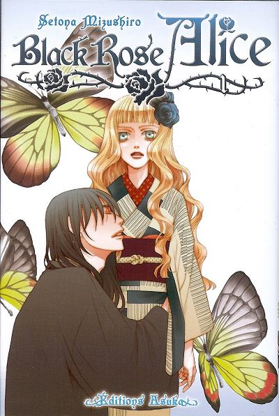 Shojo: Black Rose Alice [Mizushiro, Setona] Blackr10