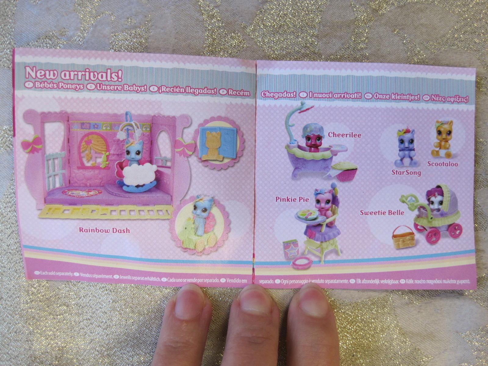 mes petits poneys g3 - Page 5 Img_9398
