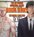 Duds Hunt [TSUTSUI Tetsuya] Dudshu10