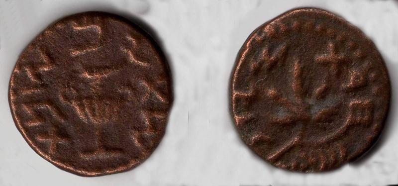 Prutah de las revueltas judías contra Roma (66-70 dC) Img_br10