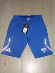 Vêtements Equipe de France pour soutenir nos bleus à Metz Fran_710