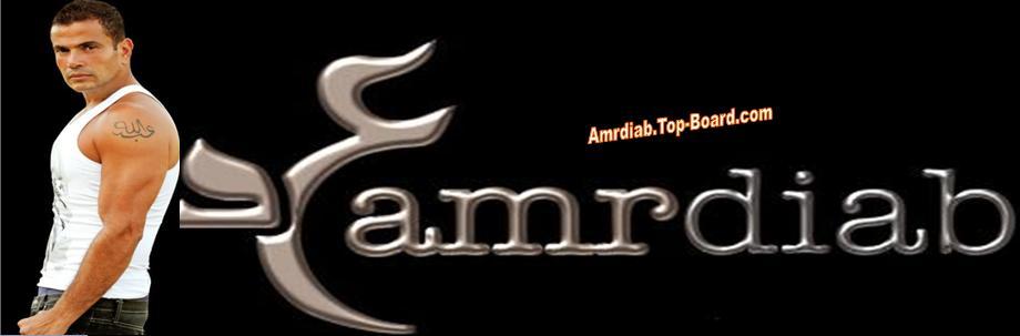 AmrDiab.Top-Board