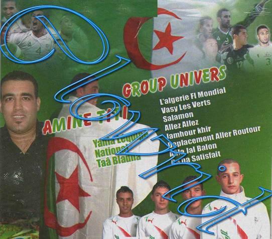 واخيرا أمين تيتي و المنتخب الجزائري ألبوم جد رائع و التحميل صاروخي 5t476710