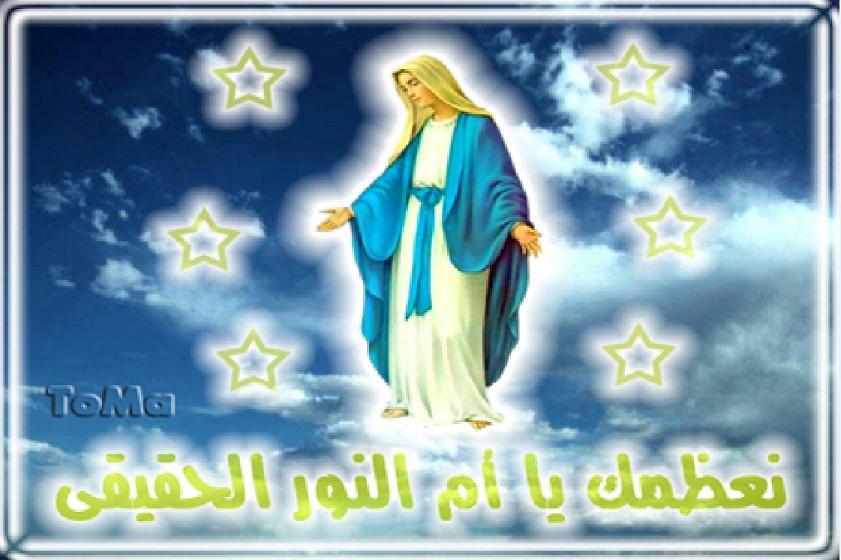 منتدى شباب كنيسة السيدة العذراء مريم بعياد بك بشبرا