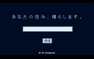 Jigoku Shoujo : La fille des enfers existe ! Jigoku12
