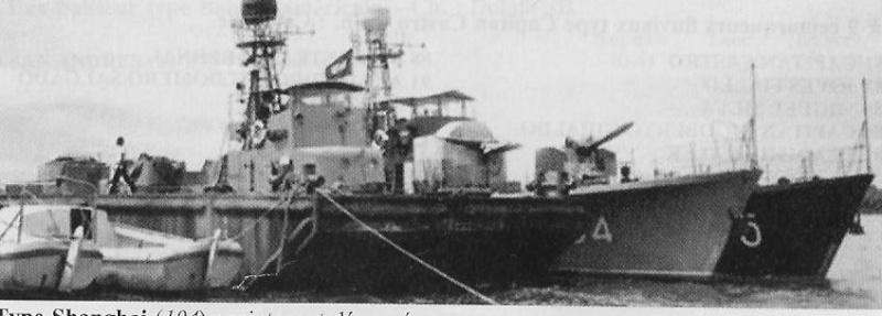 Marine du Congo - Page 2 P_10410