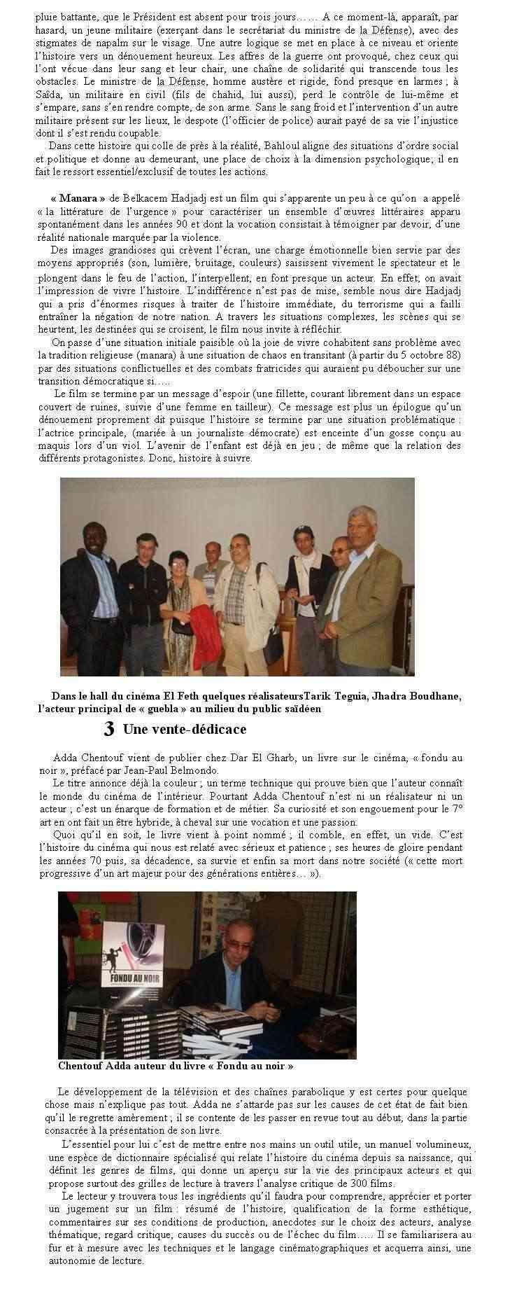 cinéma à Saïda par aouad djillali Cinama12