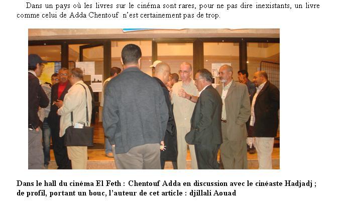 cinéma à Saïda par aouad djillali Cinama13