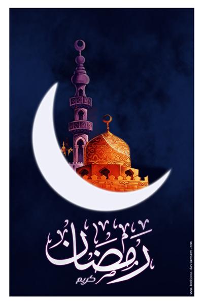 Рамадан Карим - с наступлением священного месяца Рамадана 4mw6vi10