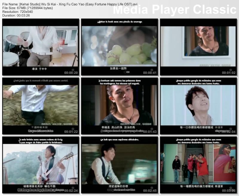 [Tw-music] Wu Si Kai - Xing Fu Cao Yao (Easy Fortune Happy Life) Thumbs12