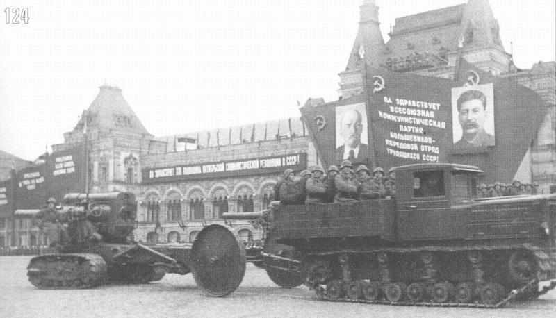 Obusier soviétique B-4 M1931 de 203 mm B-4_pl10