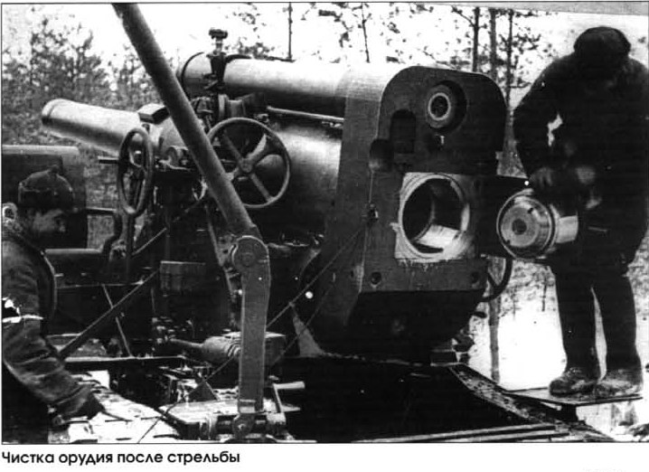 Obusier soviétique B-4 M1931 de 203 mm B4_gue10