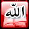 صور إسلامية