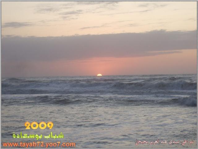 جيجل جنة الله في الأرض Dscf0111