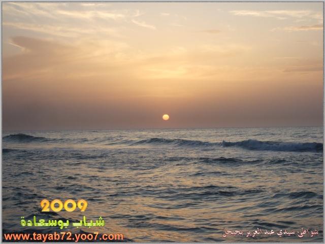 جيجل جنة الله في الأرض Dscf0310