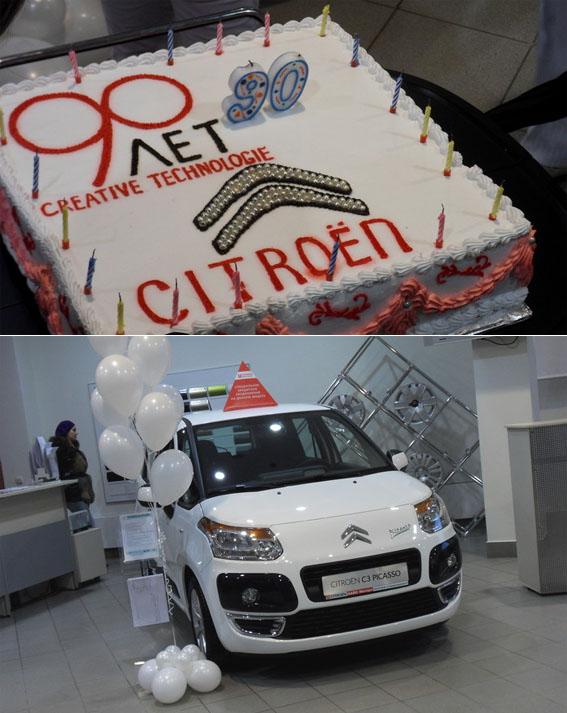 [Evenement] Les 90 ans de Citroën - Page 8 5812