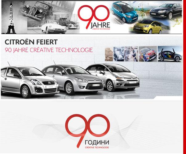 [Evenement] Les 90 ans de Citroën - Page 2 O46110
