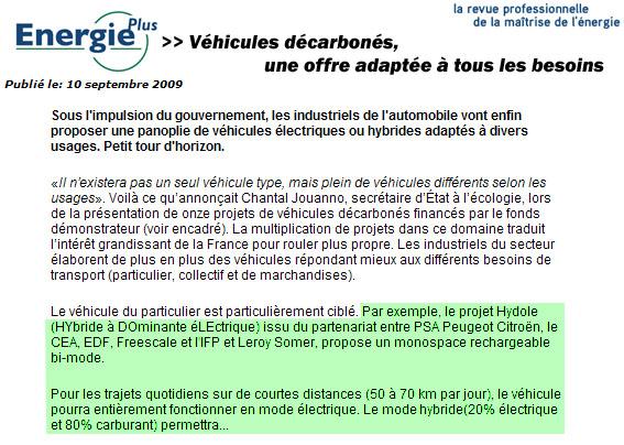 [Information] Projet HYDOLE R2311