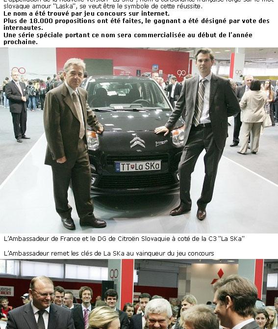 """[SALON] Topic des """"petits"""" Salons R312"""