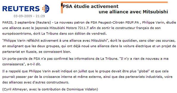 [Information] Citroën - Par ici les news... - Page 5 W111