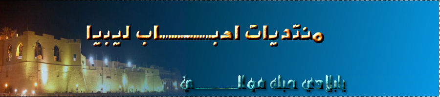 libya lovers