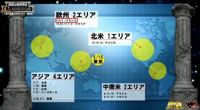 World Sanctuary Tour (Tamashii Nations) Sh022