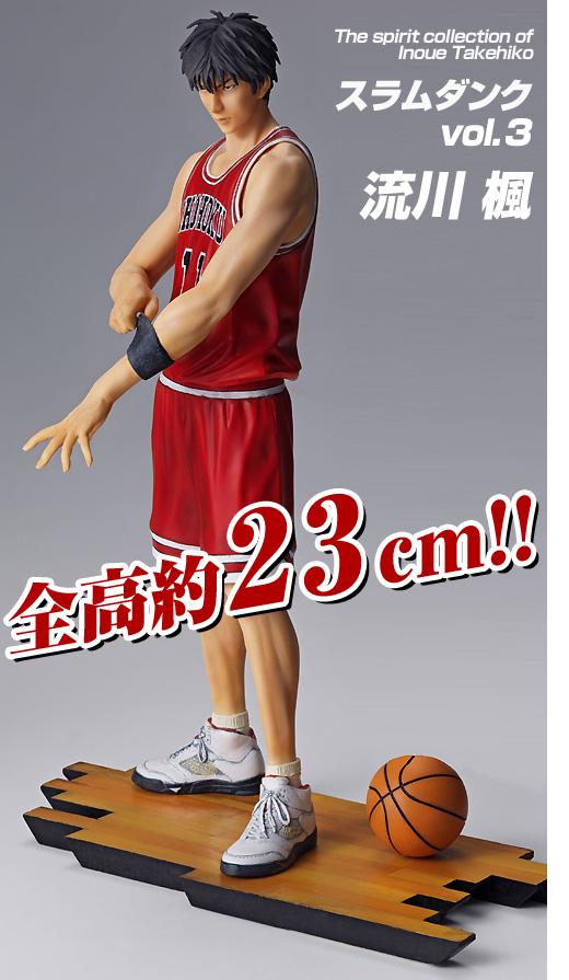 Slam Dunk Statue Sh1111