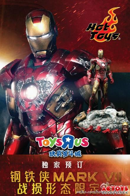 Iron Man (Hot Toys) - Page 3 Sh217