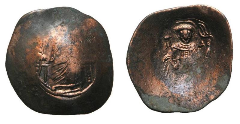 Byzantine coins - Page 4 Hgkjlk10