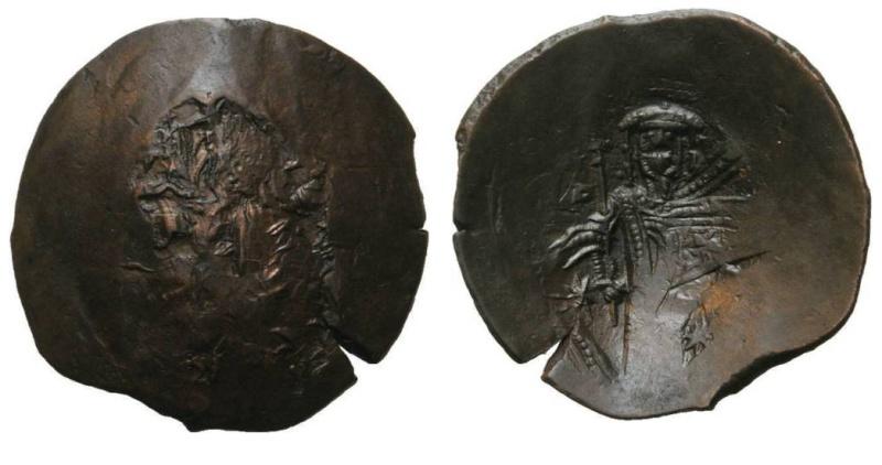 Byzantine coins - Page 4 Nnn10