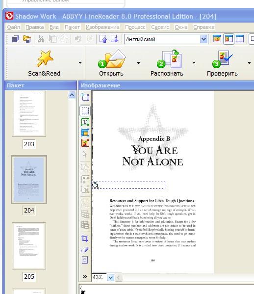 Как вставить Аватар - Страница 3 Dd10