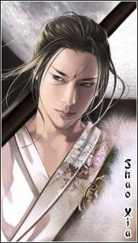 Shao Xia