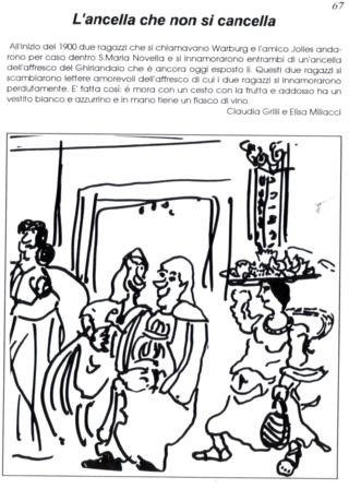 Françoise Hardy vue par Carole Maurel Ghirla10