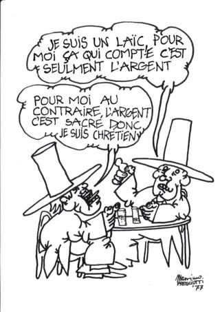 Platine 156 - Interview de Françoise Hardy (11ème extrait) Profes10