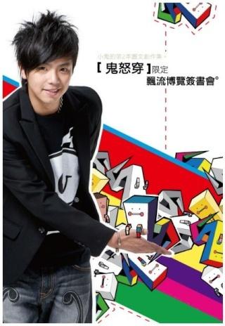 Let's discuss Xiao Gui's hair Xiao_g11