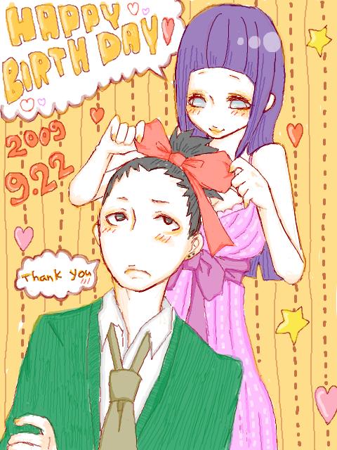 Shikamaru x Hinata 28816411