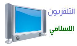 كل ما يخص شهر رمضان الكريم  Tv11