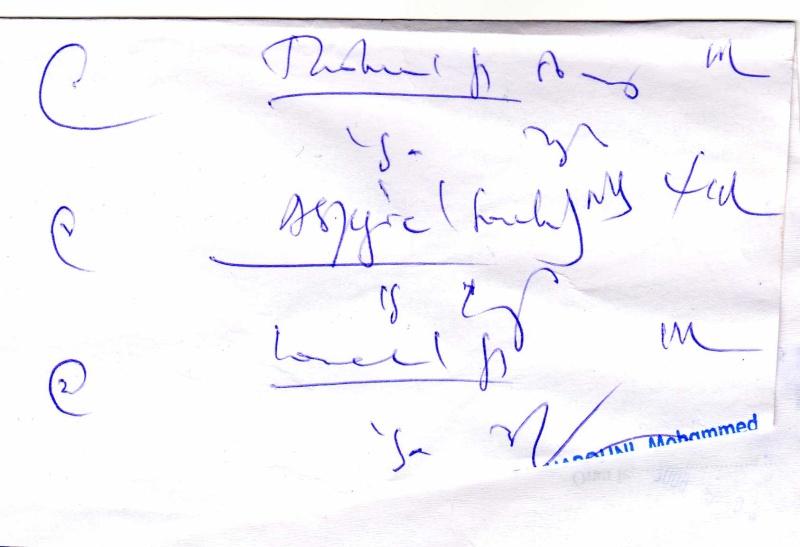ORDONNANCE - Page 5 Img00711